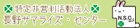 sum_banner.jpg